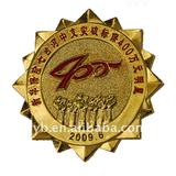 Pin badge made by copper with gold plated (JYB-04)