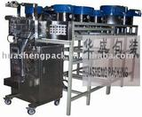 automatic nail packaging machine,nails packing machine