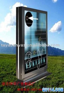PVC backlit Coated banner-550GSM for digital printing