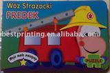 Children Jigsaw Puzzle book