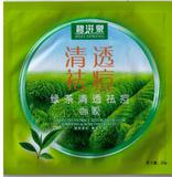 Green Tea Extract Anti-Blemish Mask