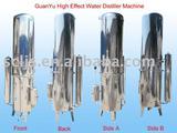 GJZZ-1000 High-effect water distiller machine