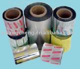 pharmaceutical packaging foil -  aluminium foil