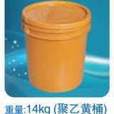14L plastic bareels