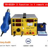 3  in 1 Rework Station YIHUA 853D+