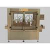 ZLDG Automatic oil filling machine