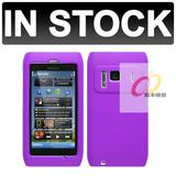 2012silicone cell phone cover case N760/ZTE SF-P2
