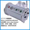 af-f30 Crystal microdermabrasion machine