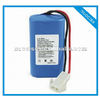 li ion 18650 battery 7 4v 2200mah