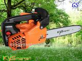 chain saws KYC270