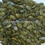 white pumpkin seeds kernels