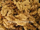 Chinese walnut kernels
