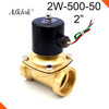 Brass low price 2 inch 24v/12v dc water solenoid valve