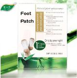 JunGong detox foot patch