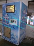 Auto Ice Vending Machine 140-900kgs per day