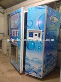 Automatic Ice Vending Machine for 1-7kg bag ice