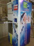 Bottled Water Vending Station