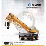 rough terrain crane, mobile crane  160ton