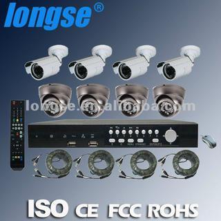8CH Network DVR with Cameras Set