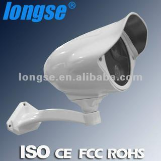Outdoor 50m IR CCTV Camera