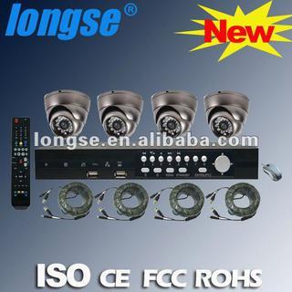 High quality 700TVL DVR KIT CCTV camera system