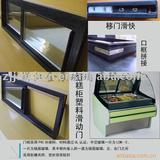showcase glass door for deli display refrigerator