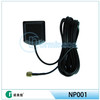 GPS car roof antenna with SMA connector wholesale/Retail