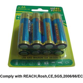 aa battery with kendal brand made in guangdong