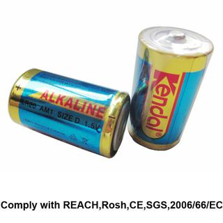 d size kendal alkaline battery from reliable manufacturer