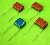 CBB21 AC Metallized polylene film encapsulation capacitor