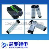 36V10Ah electric cycle battery packs