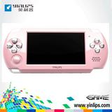 """4.3"""" video mp5 game player 8-32 bits games YDPG81"""