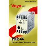 Electronic phase monitoring relay