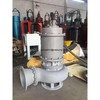 submersible dredging pump