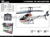 2 Channel IR rc helicopter