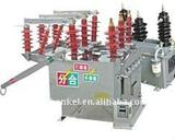 ZW8P-12 Outdoor Prepaying measure vacuum circuit breaker