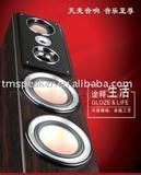 fashion high quality speaker
