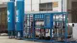 Pure water equipment for surface treatment industry, industrial water treatment machine