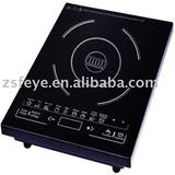 Electrical induction cooker FYS20-01