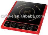 Electrical induction cooker FYS20-11