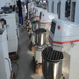 Planetary mixer VFM-50S--Sunking brand
