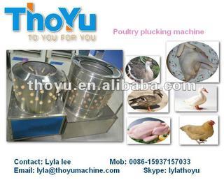 High efficient chicken plucking machine