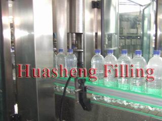 0.25-2L bottled water filling machine