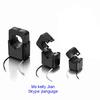 Split core current transformer SCT-T10