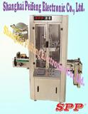sleeve and shrink label machine
