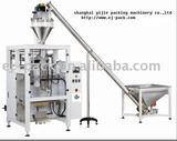 best price for powder packing machine