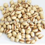 Glutinous Peanut