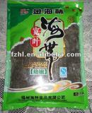 Superfine 1kg wide blade dried seaweed