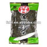 New Kind Of Dried Seaweed Seed