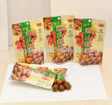 Snack-peeled chestnut(HACCP, NOP, JAS, FDA)